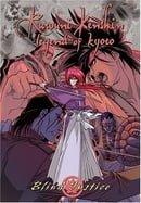 Rurouni Kenshin - Blind Justice