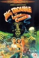 Big Trouble in Little China -- two-disc Special Edition