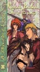 Rurouni Kenshin - A Shinobi