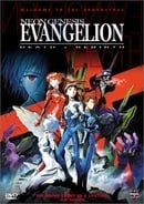 Neon Genesis Evangelion: Death & Rebirth   [Region 1] [US Import] [NTSC]