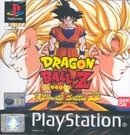 Dragon Ball Z: Ultimate Battle