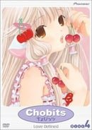 Chobits 4: Love Defined  [Region 1] [US Import] [NTSC]