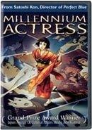 Millennium Actress [DVD] [2001] [Region 1] [US Import] [NTSC]