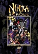 Ninja Scroll (10th Anniversary Edition)