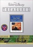 Walt Disney Treasures - On the Front Lines