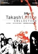 Takashi Miike Collection   [Region 1] [US Import] [NTSC]