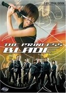 Princess Blade 1  [Region 1] [US Import] [NTSC]