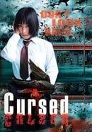 Cursed  [Region 1] [US Import] [NTSC]