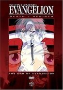 Neon Genesis Evangelion: Death & Rebirth & The End  [Region 1] [US Import] [NTSC]