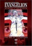 Neon Genesis Evangelion: Death & Rebirth & The End  [Region 1] [US Import] [NTSC]