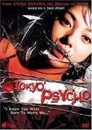 Tokyo Psycho   [Region 1] [US Import] [NTSC]