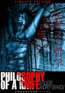 Philosophy of a Knife   [Region 1] [US Import] [NTSC]