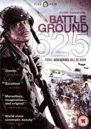 Battle Ground 625