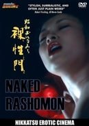 Naked Rashomon [DVD] [1972] [US Import]