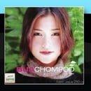 Bua Chompoo
