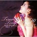 TERESA TENG 40/40 - BEST SELECTION DELUXE EDITION(2CD+DVD)(ltd.)