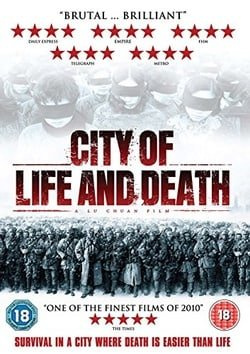 City of Life & Death [Import anglais]