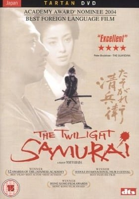Twilight Samurai, The