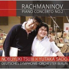 Rachmaninoff: Piano Concerto #2