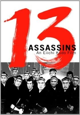 13 Assassins (The Thirteen Assassins)