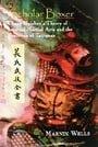 Scholar Boxer: Chang Naizhou