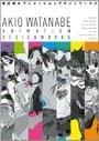 Akio Watanabe Animation Design Works [In Japanese]