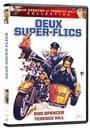 Deux super-flics (Version française)