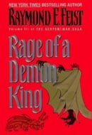 Rage of a Demon King (Serpentwar Saga)