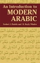 An Introduction to Modern Arabic (Dover Language Guides)