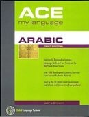 Ace My Language - Arabic Edition