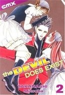 Devil Does Exist, The: VOL 02