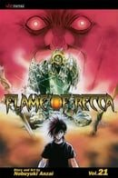 Flame of Recca, Vol.21