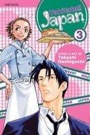 Yakitate!! Japan, Volume 03