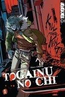 Togainu no Chi Volume 1 (v. 1)