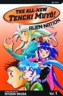 The All-New Tenchi Muyo! Vol. 1: Alien Nation