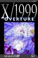 X/1999, Vol. 2: Overture