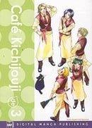 Cafe Kichijouji De Volume 3 (Shoujo)