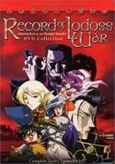 Record of Lodoss War - Chronicles of the Heroic Knight (Complete Series)