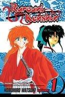 Rurouni Kenshin, Vol. 1