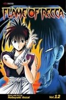 Flame of Recca, Vol.12