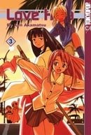 Love Hina, Volume 03