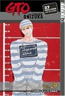Great Teacher Onizuka, Volume 19