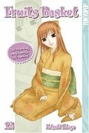 Fruits Basket, Volume 12