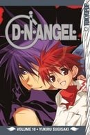 D.N.Angel, Vol. 10
