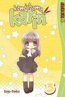 Kamichama Karin Volume 3