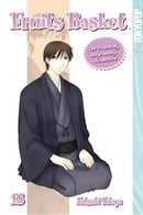 Fruits Basket, Vol. 18