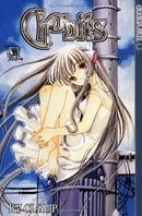 Chobits, Volume 1