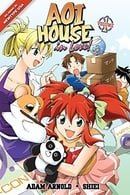 Aoi House In Love Vol 1