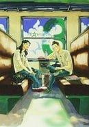 Seinto Oniisan 3 (Japanese Edition)