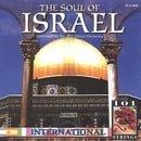 Soul of Israel